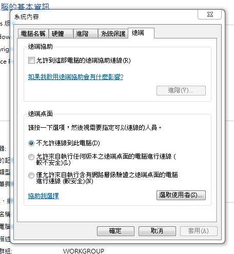 Wana Decrypt0r 2.0 加密勒索病毒台灣災情爆發
