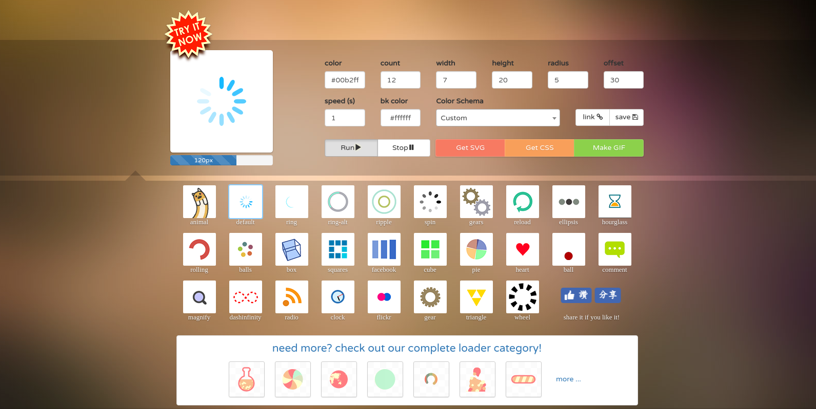 還在找 Loading 素材嗎? loading.io 快速產生客製化 Loading 素材,支援 GIF、CSS 、SVG